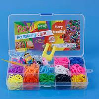 Набор для плетения браслетов из резинок Band Accessory Case, 600 шт