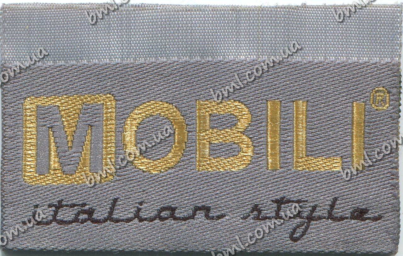 Декоративная этикетка с шелковой нитью
