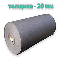 Химически сшитый вспененный полиэтилен, 20 мм (ширина 1м)