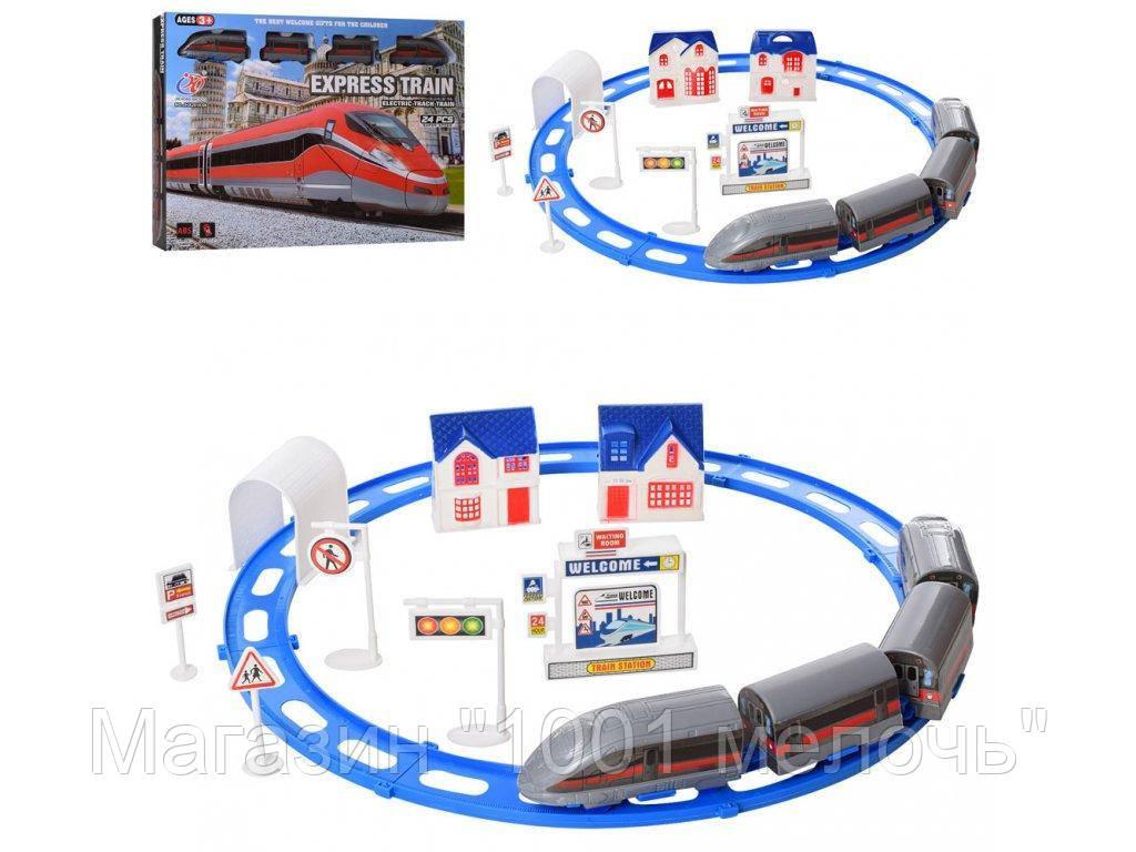 Железная Дорога Express Train. JHX2014-08