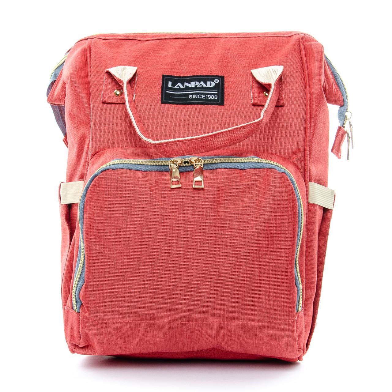 Сумка-рюкзак/органайзер для мамы Lanpad опт/розница