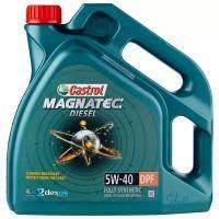 Масло моторное Castrol MAGNATEC DIESEL 5W-40 DPF 4X5L (Канистра 4л)