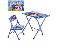 Детский столик складной и стульчиком Frozen. A319-FR