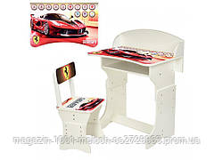 Парта со стульчиком Ferrari. HB-301-47-1