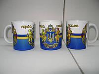 """Чашка  с изображением большого герба Украины и надписью """"УКРАЇНА"""" , """"UKRAINE"""""""