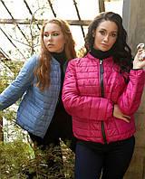 Женская короткая яркая двусторонняя куртка весна/осень большого размера баталы (52,54,56,58,60,62,64)