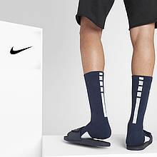 Носки спортивные Nike Elite Crew