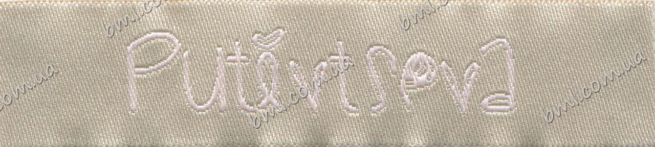 Логотип  блестящей нитью