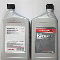 Оригинальное масло для систем DPS Honda DPF II 0,946л