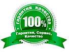 """Подарочный сертификат девушке от магазина """"Asia & Secret"""" от 300 грн, фото 4"""