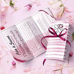 """Подарочный Сертификат от Магазина """"Asia & Secret"""" от 300 грн"""
