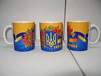 """Чашка с гербом Украины на щите и надписью """"УКРАЇНА"""" ."""