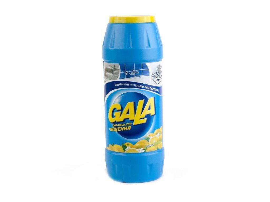 ГАЛА, чистящий порошок, Лимон
