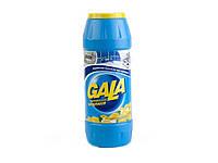 ГАЛА, чистящее средство GALA Лимон 500г *20