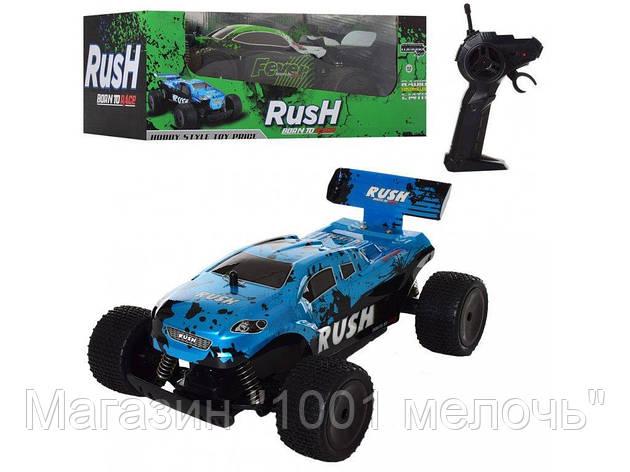 Машина на радиоуправлении Rush 33 см. 9117, фото 2