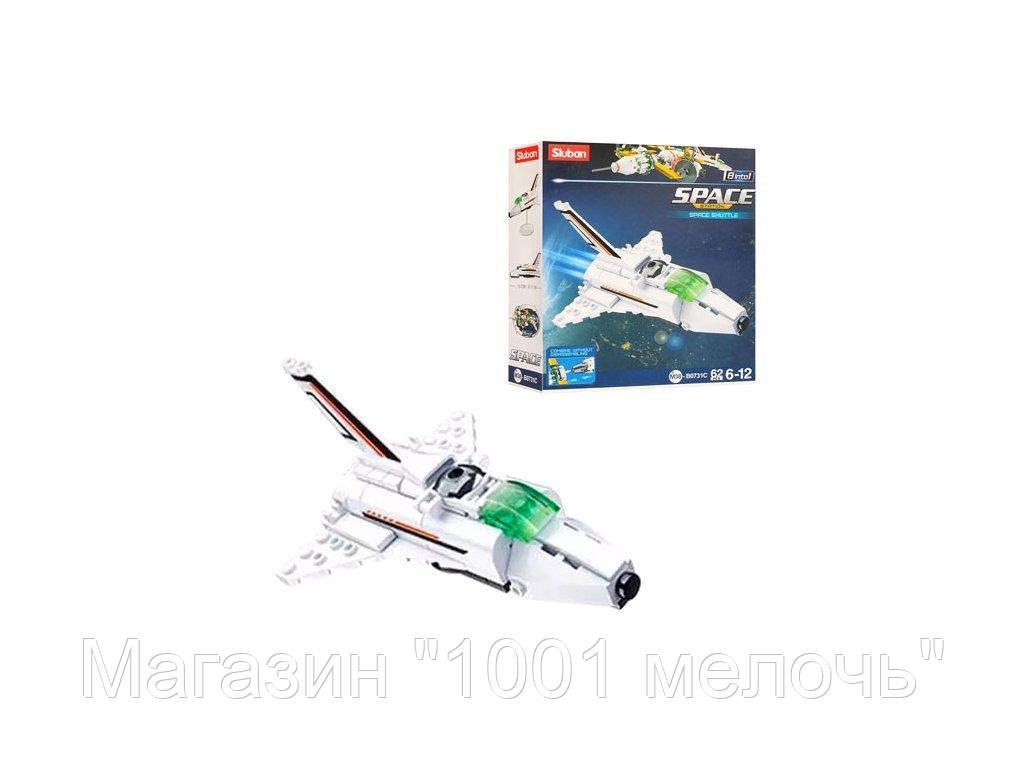 Конструктор Космический корабль. SLUBAN M38-B0731C. 62 детали