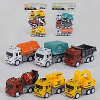 Набор игрушечной строительной техники JW 567-008