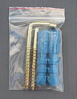 Дюбель распорный 10мм (Комплект2шт), фото 1