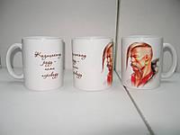 """Чашка """" Козацькому роду - нема переводу"""" ."""