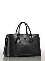 Стильная брендовая сумка черная Z-2452609 ELEGANZZA