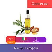 30 мл. Argaria - спрей для густоты и блеска волос (Аргария)