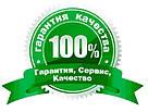 "Подарочный Сертификат от Магазина ""Asia & Secret"" на 1000 грн, фото 4"
