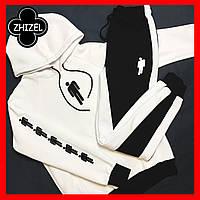 Спортивный костюм Мужской, худи с штанами белого цвета