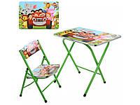 Детский столик складной и стульчиком Мультфильм. A19-CA
