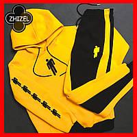 Спортивный костюм Мужской, худи с штанами желтого цвета