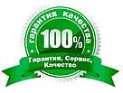 "Подарочный Сертификат от Магазина ""Asia & Secret"" на 1500 грн, фото 4"