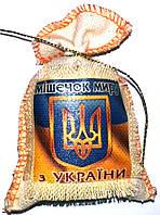 Магнит мешочек Герб Украины