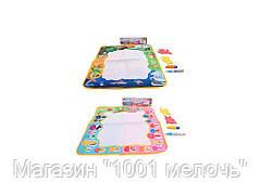 Коврик для рисования 48-48 см. 831-834