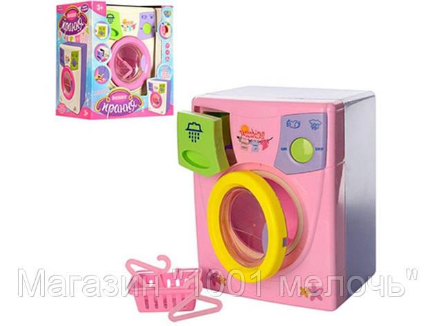 Игровой набор Стиральная машина. Limo Toy 2010 A, фото 2