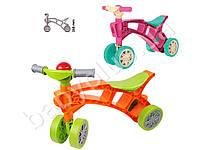 Каталка Ролоцикл четырехколесный с пищалкой на руле. 2 вида. Розовый и оранжевый. Технок 3824