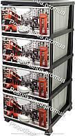 Комод пластиковый на 4 ящика Лондон  Elif  Турция