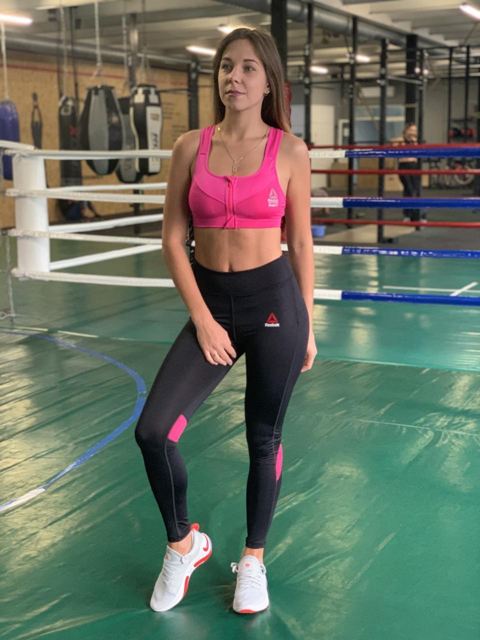 Комплект костюм спортивный комперссионный  женский Reebok Рибок (S,M,L,XL)
