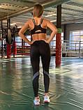 Комплект костюм спортивный комперссионный  женский Reebok Рибок (S,M,L,XL), фото 5