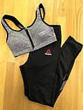 Комплект костюм спортивный комперссионный  женский Reebok Рибок (S,M,L,XL), фото 9