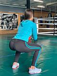 Комплект костюм спортивный комперссионный  женский  Adidas Адидас ( S-M, L-XL ), фото 4