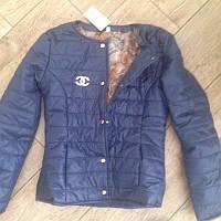 Стеганая куртка шанель темно-синяя