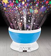 Проэктор звездное небо / Ночники детские / Вращающийся ночник проектор звездное небо 3D Star Master Big