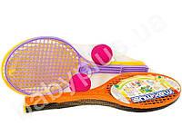 Набор для тенниса большой. Максимус 5186