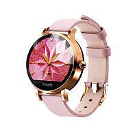 Фитнес часы Havit HV-H1105 pink