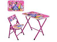 Детский столик складной и стульчиком DPS. A19-SFP