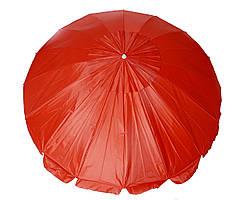 Торговый зонт 3 м. на 16 спиц (Красный)