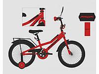 Велосипед детский. Prof1 12д. Y12221