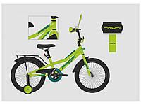 Велосипед детский. Prof1 12д. Y12225