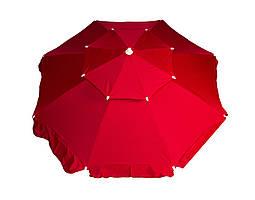 Зонт садовый 3 метра с двойным клапаном (красный)