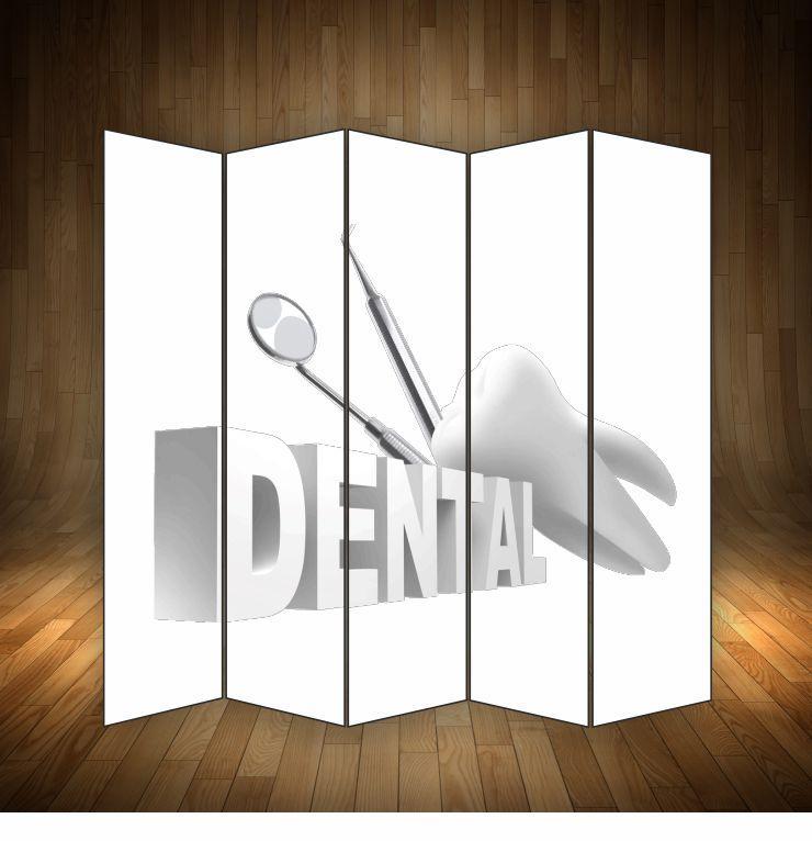 """Ширма декоративна"""" Dental"""""""