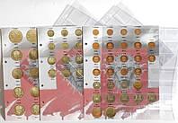 Комплект листов для монет Немецкой Восточной Африки Optima 250х200